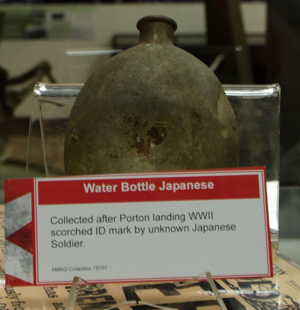 Japanese Water Bottle